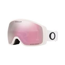 Oakley Flight Tracker Xm Matte White W/Prizm Hi Pink Gbl
